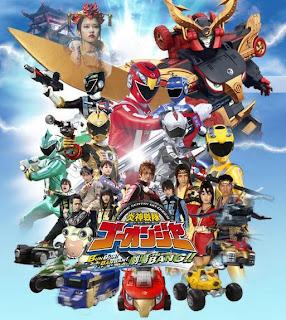 Engine Sentai Go-onger The Movie
