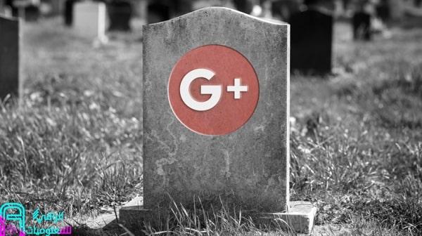 تسريب بيانات جديد يدفع جوجل لإيقاف شبكة +Google قبل الموعد المحدد