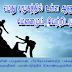 எமது சமூகத்தில் உள்ள ஆளுமைகளின் மௌனமும், வெற்றிடமும்!