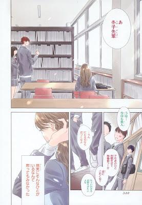 Haruna Arai lança nova série na Betsuma