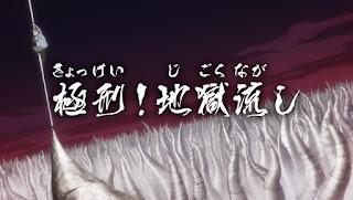 Gegege no Kitarou (2018) Episódio 68