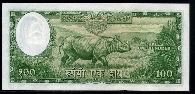 Nepal money 100 Rupees bill