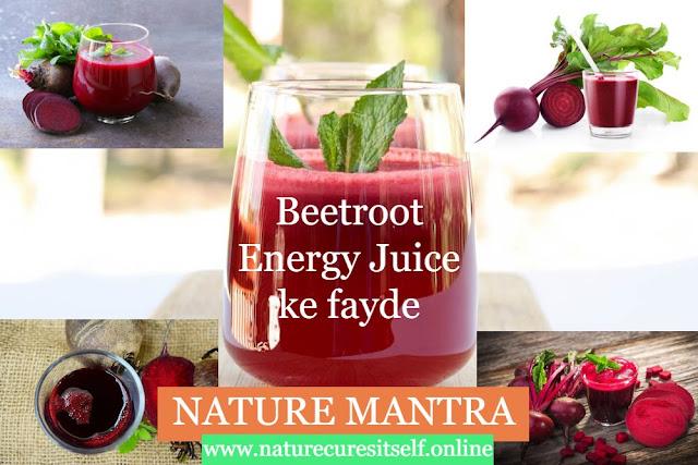 beetroot, juice of beetroot, benefits of beetroot, health