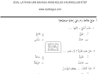 Soal UKK Kelas 4 B. Arab SDIT/ MI Plus Kunci Jawabannya