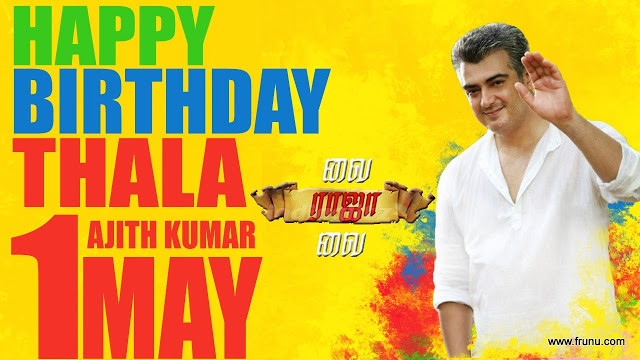 Thala Birthday Wishes In Tamil