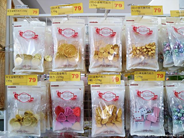IMG 9011 - 熱血採訪│台灣E食館,年貨糖果餅乾禮盒買到剁手手!甜甜價讓你們吃得嘴甜心也甜!