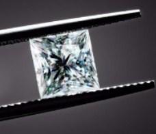 berlian persegi