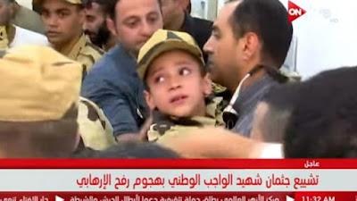 نجل الشهيد أحمد المنسي