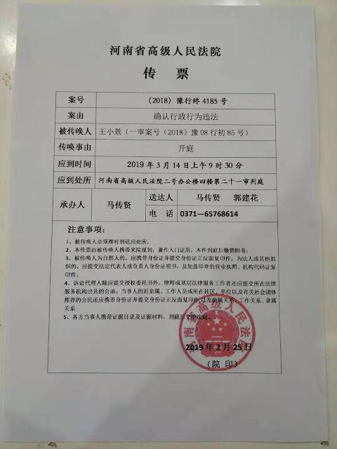 河南焦作强拆案双方皆上诉 二审今天在河南高院开庭