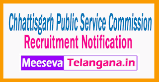 Chhattisgarh Public Service Commission  Notification 2017 Last Date 30-07- 2017