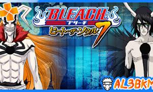 تحميل لعبة أنمي بليتش Bleach Heat The Soul 7 psp لمحاكي ppsspp