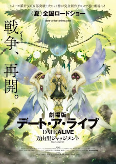 Download Date A Live Mayuri Judgment BD Subtitle Indonesia