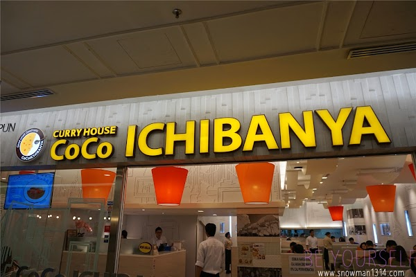 CoCo ICHIBANYA Curry House @ 1Utama