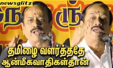 H Raja Hindutuva Speech against Vairamuthu Andal Controversy
