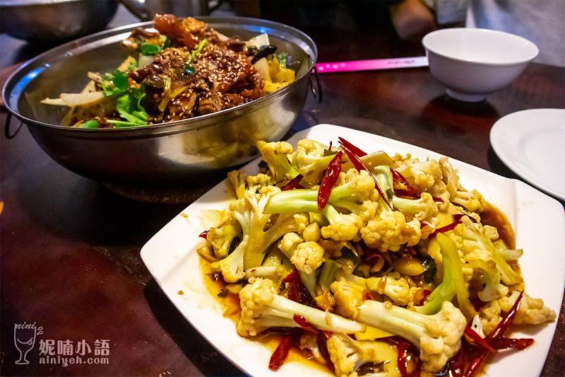 【東區美食】徐淮人家。正宗北方菜吃貨必嚐徐州羊蠍子