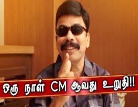 Power Star Srinivasan Interview