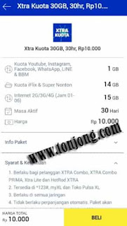 Cara Mengaktifkan Paket Xtra Kuota XL 30 GB Hanya Dengan 10 Ribu