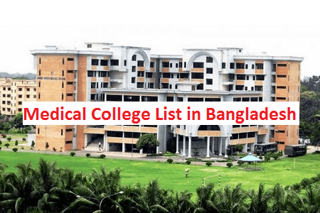 Medical College Ranking List 2019 - 2020 Bangladesh - View
