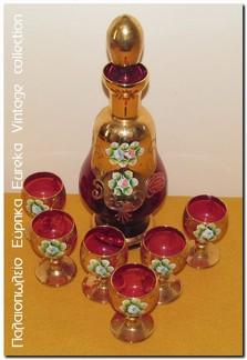 http://www.eurekavintage.blogspot.gr/2014/03/murano-1960s.html