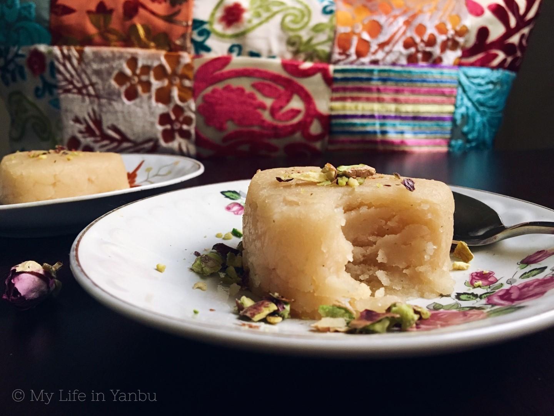 Halawat Timman | Iraqi Toasted Rice Flour Halwa