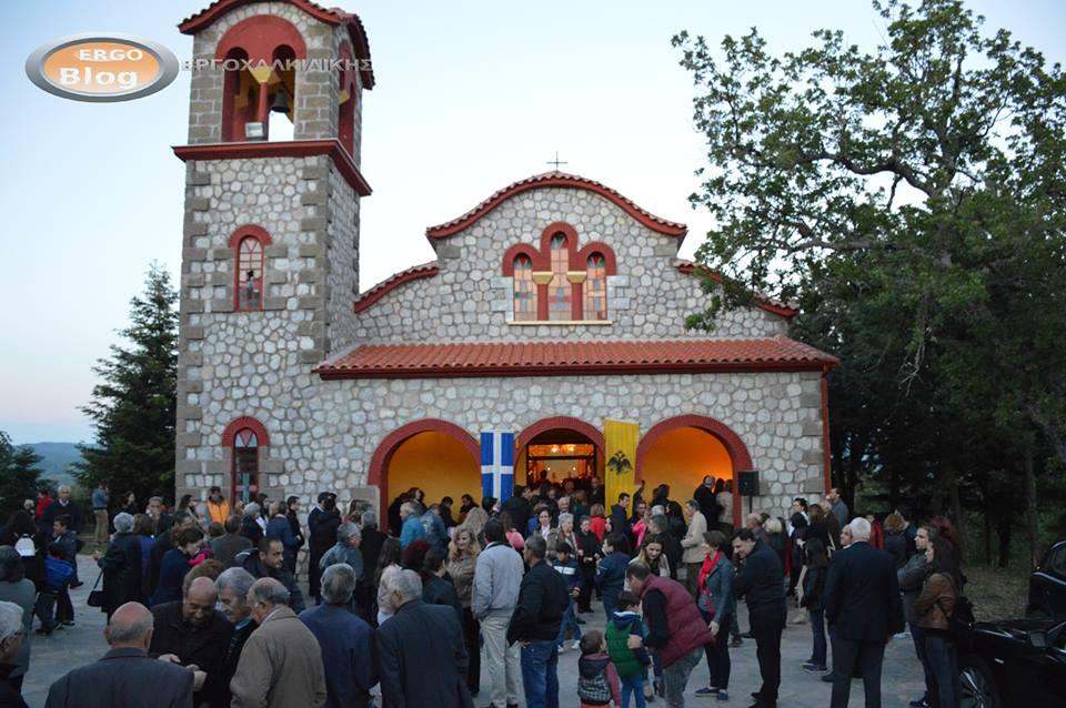 Ο Άγιος Χριστόφορος προστάτης των οδηγών εορτάζει αύριο στην Αρναία