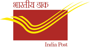 India Post Office Recruitment 2018