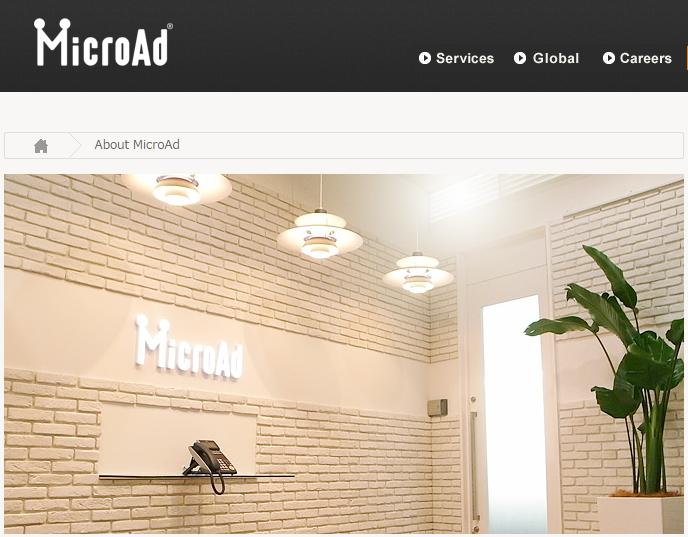 Kenapa Iklan MicroAd / Microadinc.com muncul menggantikan iklan Adsense?