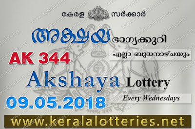 KeralaLotteries.net, akshaya today result : 9-5-2018 Akshaya lottery ak-344, kerala lottery result 09-05-2018, akshaya lottery results, kerala lottery result today akshaya, akshaya lottery result, kerala lottery result akshaya today, kerala lottery akshaya today result, akshaya kerala lottery result, akshaya lottery ak.344 results 9-5-2018, akshaya lottery ak 344, live akshaya lottery ak-344, akshaya lottery, kerala lottery today result akshaya, akshaya lottery (ak-344) 09/05/2018, today akshaya lottery result, akshaya lottery today result, akshaya lottery results today, today kerala lottery result akshaya, kerala lottery results today akshaya 9 5 18, akshaya lottery today, today lottery result akshaya 9-5-18, akshaya lottery result today 9.5.2018, kerala lottery result live, kerala lottery bumper result, kerala lottery result yesterday, kerala lottery result today, kerala online lottery results, kerala lottery draw, kerala lottery results, kerala state lottery today, kerala lottare, kerala lottery result, lottery today, kerala lottery today draw result, kerala lottery online purchase, kerala lottery, kl result,  yesterday lottery results, lotteries results, keralalotteries, kerala lottery, keralalotteryresult, kerala lottery result, kerala lottery result live, kerala lottery today, kerala lottery result today, kerala lottery results today, today kerala lottery result, kerala lottery ticket pictures, kerala samsthana bhagyakuri