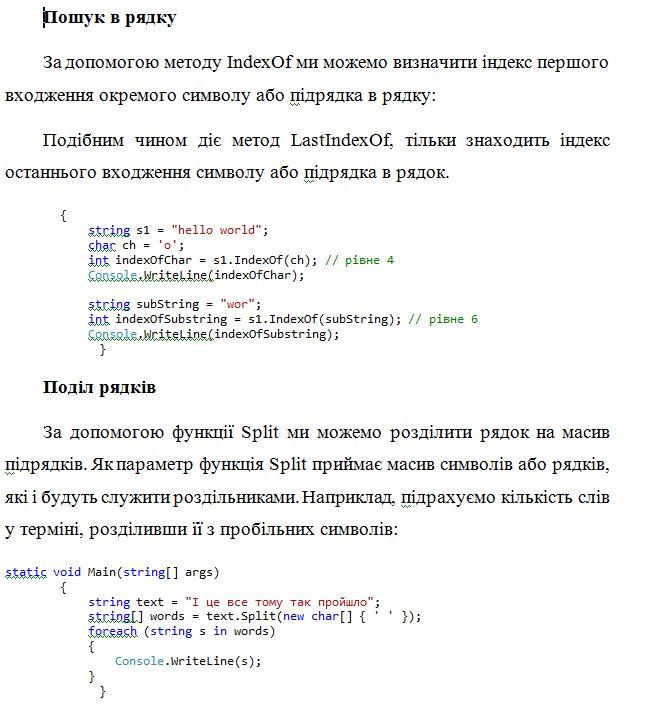 Обчислити суму парних натуральних чисел у заданому промжку