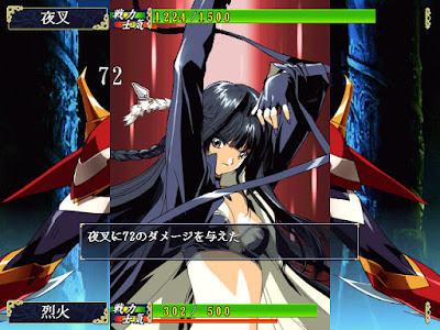 390224-guren-tensho-shura-windows-screenshot-the-artistic-graphics.jpg