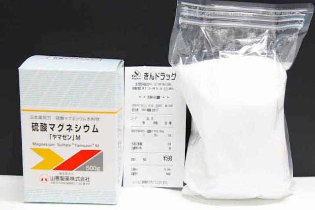 Epsom Salt, Magnesium Sulfate,エプソム塩, receipt, box