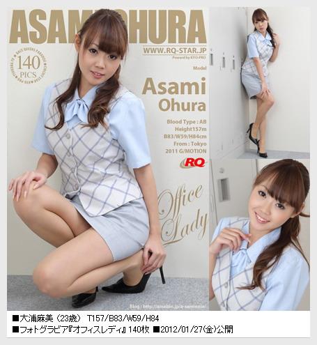 Nxo-STAl NO.00594 Asami Ohura 03060