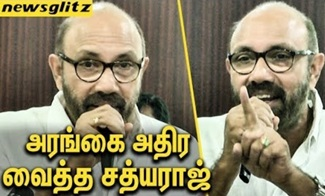 Actor Sathyaraj Blast Speech
