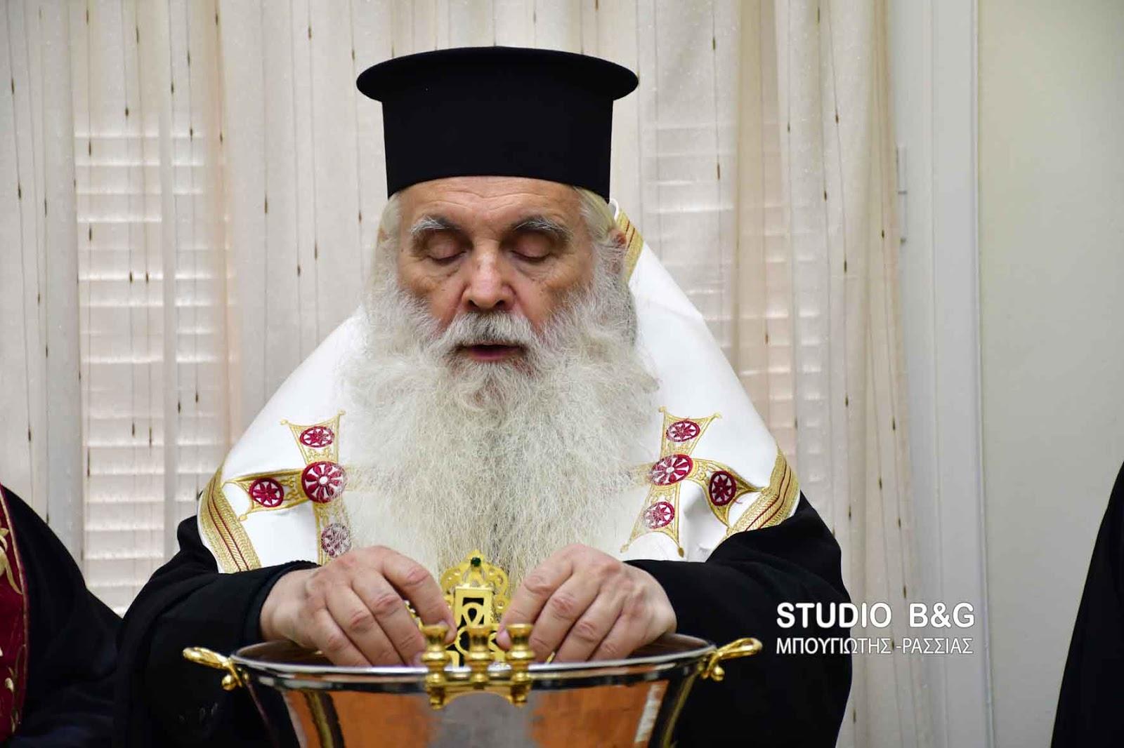 Αγιασμός για την έναρξη της νέας σχολικής χρονιάς και κατατακτήριες εξετάσεις στη Σχολή Βυζαντινής Μουσικής της Ιεράς Μητροπόλεως Αργολίδος