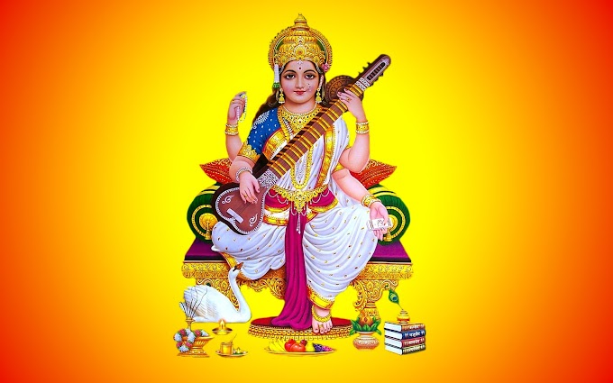 BEST ESSAY ON SARASWATI PUJA | SPEECH | PARAGRAPH