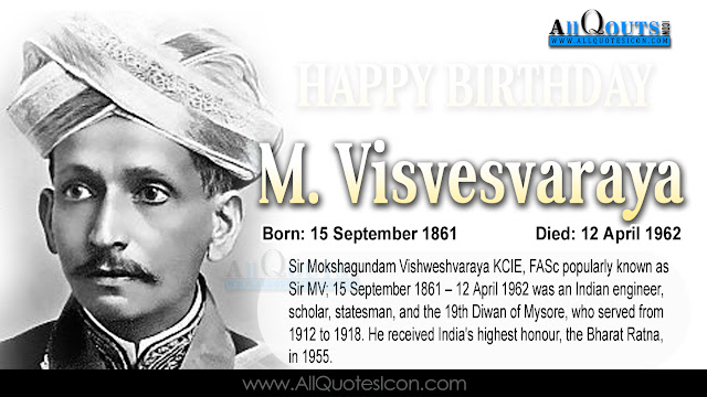 English-M-Visvesvaraya-Birthday-English-quotes-Whatsapp-images-Facebook-pictures-wallpapers-photos-greetings-Thought-Sayings-free