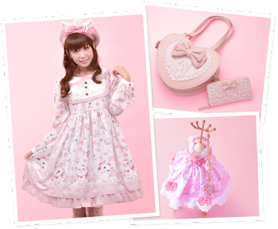 kawaii sweet lolita fashion dress bag minty cute