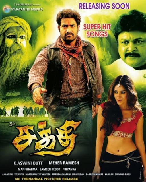 Shakti Ek Tha Soldier 2011 DVDRip Hindi Dubbed 300mb