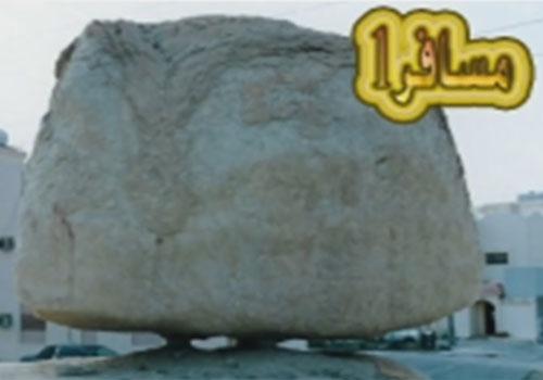 batu melayang hoax