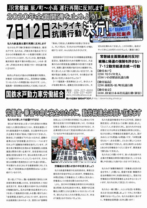 http://file.doromito.blog.shinobi.jp/8df9b664.pdf
