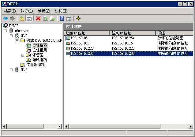 梅子與牧童叔: Vigor 2110 的 VPN 設定