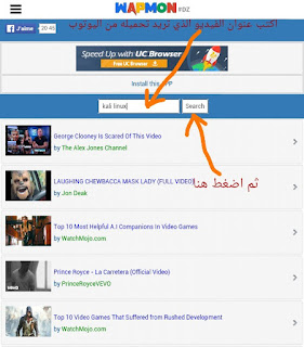 موقع لتحميل اي فيديو من اليوتوب بدون برامج او تطبيقات