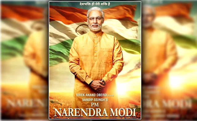 narendra modi biopic,pm narendra modi,narendra modi,pm narendra modi biopic,narendra modi movie,pm modi,pm modi biopic,pm narendra modi trailer,vivek oberoi narendra modi biopic,pm narendra modi movie,modi biopic,pm narendra modi movie trailer,pm modi biopic movie,pm narendra modi biopic director,pm narendra modi biopic first look,vivek oberoi as narendra modi,narendra modi biopic movie trailer