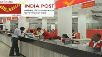 Competitive+Examination+limited+to+postman