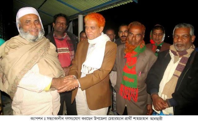 টাঙ্গাইলে উপজেলা নির্বাচনে মনোনয়নপ্রত্যাশী শাহজাহান আনছারীর গণসংযোগ