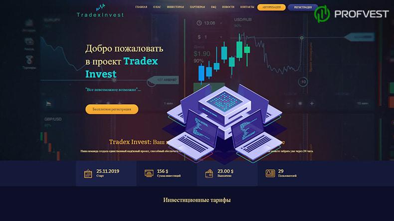 Tradex Invest обзор и отзывы HYIP-проекта