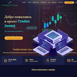 Tradex Invest: обзор и отзывы о tradexinvest.pro (HYIP платит)