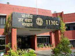 iimc-have-record-application