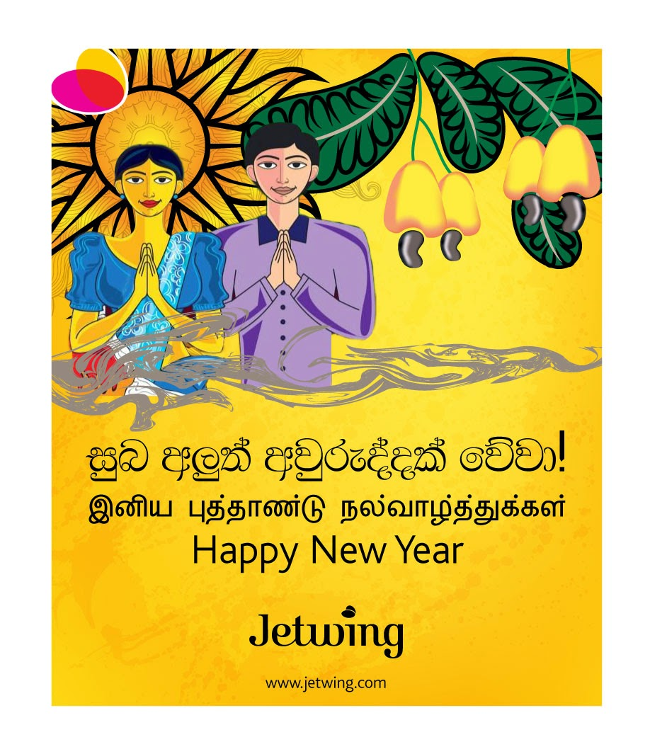 New year greetings 2015 sinhala ltt happy sinhala tamil new year posted 13th april 2015 by jetwing eco holidays m4hsunfo