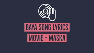 बया Baya Song Lyrics - Marathi Movie Maska